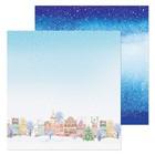 Бумага для скрапбукинга «Снежный город», 30,5 × 30,5