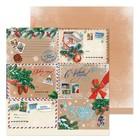 Бумага для скрапбукинга «Новогодняя почта», 30,5 × 30,5 см, 180 г/м