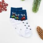 """Children's socks Collorista """"Holiday """", 1-3 g, mahr, 80% CL., 17 p/e, 3% El."""