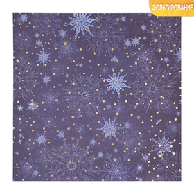 """Paper for scrapbooking with embossed """"Glow night"""", 30,5 × 30,5 cm, 250 g/m2"""