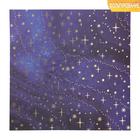 Бумага для скрапбукинга с фольгированием «Новогодняя ночь», 30.5 × 30.5 см, 250 г/м