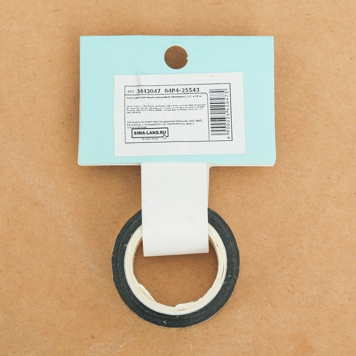 Клейкая лента декоративная голографическая «Валенки», 1,5 см × 10 м