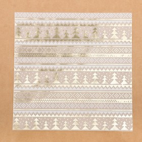 "Tracing c decorative embossed ""Warm winter"", 30,5 × 30,5 cm"