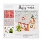 Набор для создания домика Happy winter, 30 х 30 см