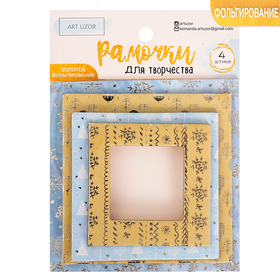"""Frames decorative for scrapbooking with foiling """"My winter dreams"""", 8 × 11 cm"""
