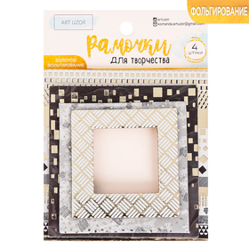 """Frames decorative for scrapbooking with embossed """"Glow night"""", 8 × 11 cm"""