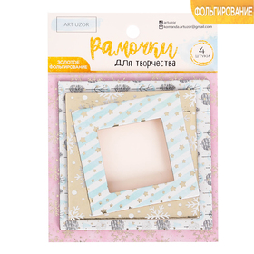 """Frames decorative for scrapbooking with the foiling of the """"Warm embrace"""", 8 × 11 cm"""