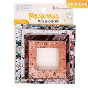 """Frames decorative for scrapbooking with embossed """"Enchanted time"""", 8 × 11 cm"""