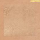 Ацетатный лист с фольгированием «Искры волшебства», 30 × 30 см, 25 мкм