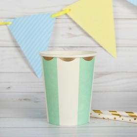 Стакан бумажный «Полоска», набор 6 шт., цвет зелёный и белый