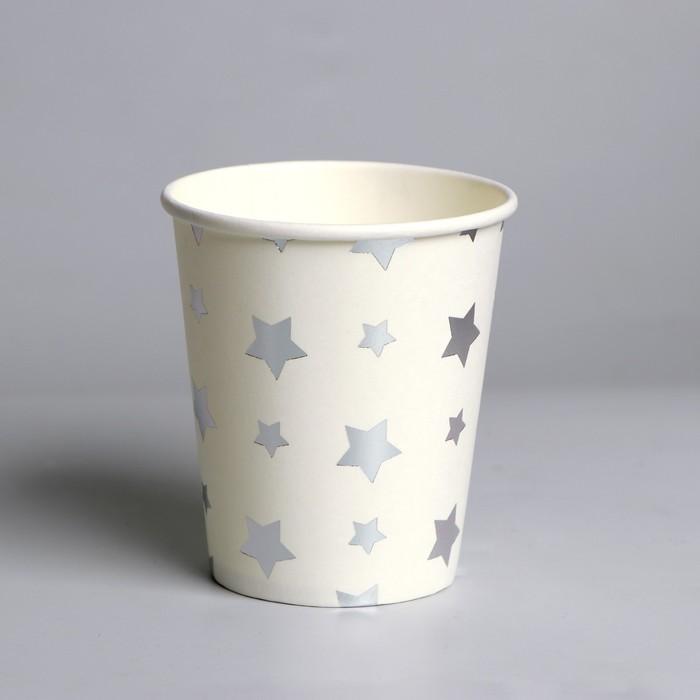 """Стакан бумажный """"Звёзды"""" цвет серебро (набор 6 шт)"""