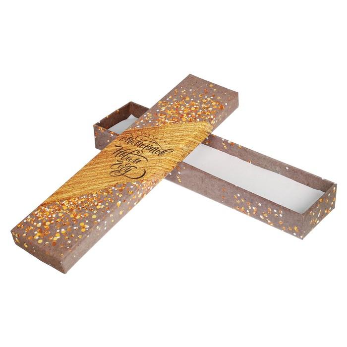 Подарочная упаковка Коробочка под браслет «Волшебных моментов», 4,5 × 20 × 2,2 см - фото 473030402