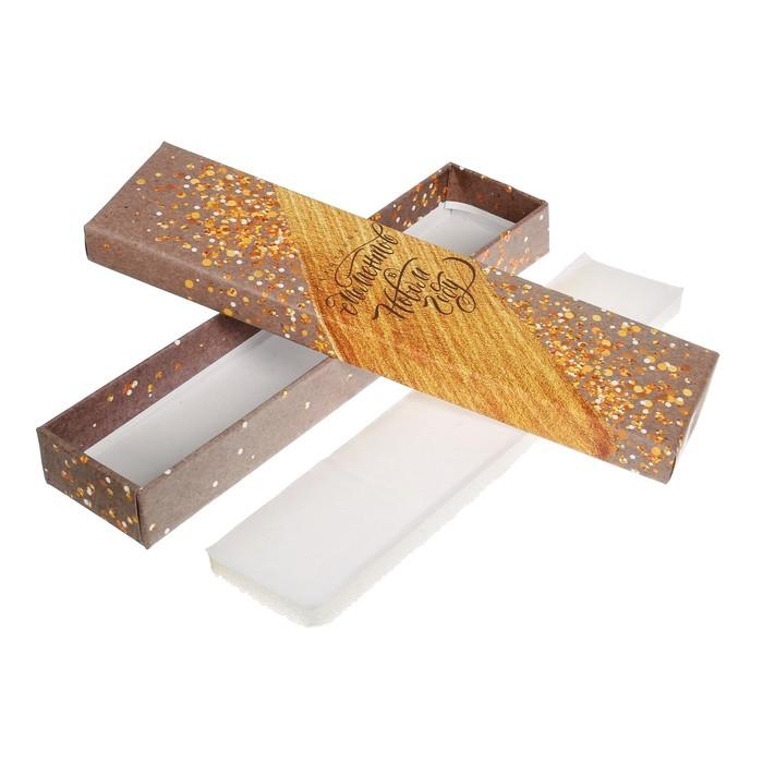 Подарочная упаковка Коробочка под браслет «Волшебных моментов», 4,5 × 20 × 2,2 см - фото 473030403