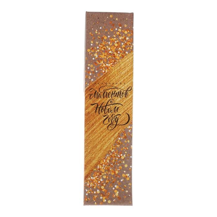 Подарочная упаковка Коробочка под браслет «Волшебных моментов», 4,5 × 20 × 2,2 см - фото 473030404
