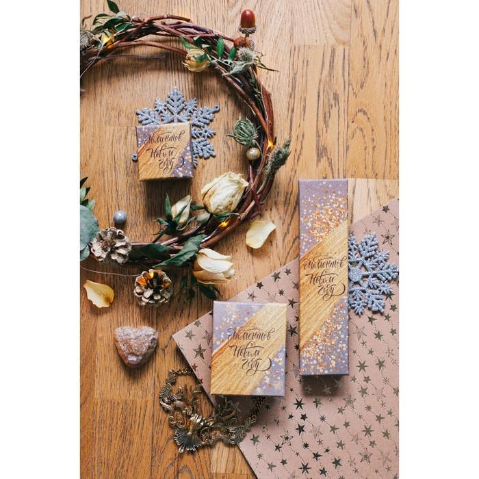 Подарочная упаковка Коробочка под браслет «Волшебных моментов», 4,5 × 20 × 2,2 см - фото 473030401