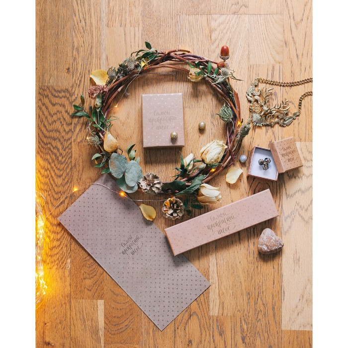 Подарочная упаковка Коробочка под кольцо «Самой прекрасной тебе», 5 × 5 × 3,5 см - фото 470942647