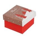 Подарочная упаковка Коробочка под кольцо «Тебе в самый волшебный день», 5 × 5 × 3,5 см