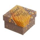 Подарочная упаковка Коробочка под кольцо «Волшебных моментов в Новом Году», 5 × 5 × 3,5 с