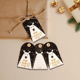 Шильдик декоративный на подарок «С Новым Годом», 9,2 × 5,1 см
