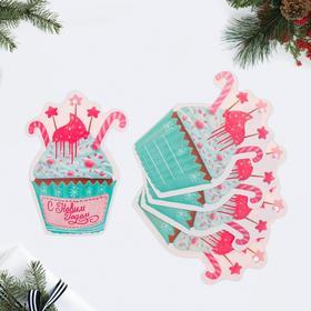 Шильдик декоративный на подарок «Сладости», 6,5 × 9,2 см