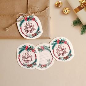 Шильдик декоративный на подарок «Зимняя сказка», 6,5 × 7,6 см