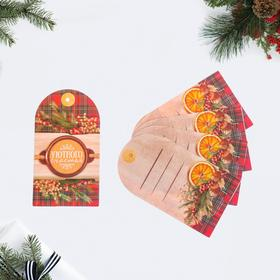 Шильдик декоративный на подарок «Уютного счастья», 5,1 × 9,2 см