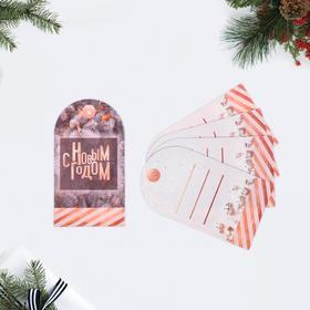 Шильдик декоративный на подарок «Зачарованная пора», 5,1 × 9,2 см