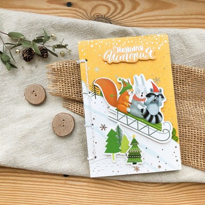 Блокнот «Снежная история», набор для создания, 14 × 21 × 1,5 см
