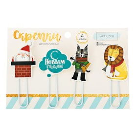 """Clips for scrapbooking in the set of """"Once upon a time"""", 9 × 14 cm"""