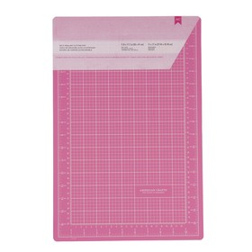American Crafts Cutting Mat Resettable Double Sided 27.94cm x 43.18cm