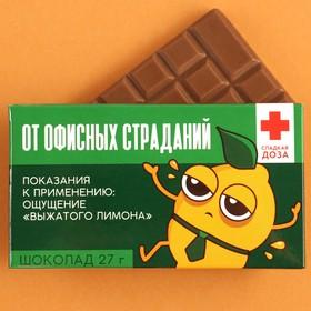 Шоколад «От офисных страданий», 27 г