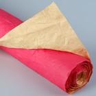 Бумага для декорирования, жатая, двусторонняя, розово-кремовый, 0,7 х 5 м