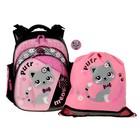 Рюкзак каркасный Hummingbird TK 37*32*18 +мешок д/обуви дев Котенок, розовый/чёрный TK38