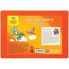 Доска для лепки А5 Мульти-Пульти, оранжевая