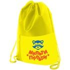 Мешок для обуви 330х420 мм Мульти-Пульти «Приключения Енота», жёлтый