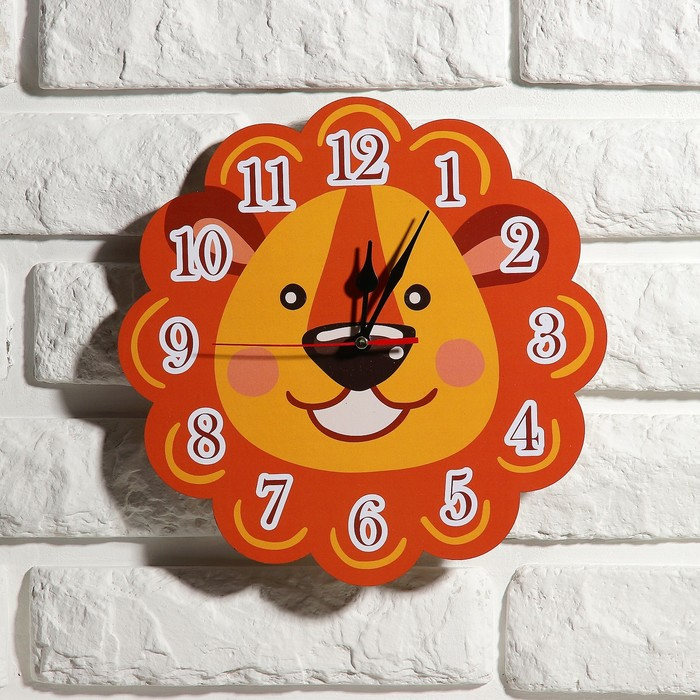 """Часы настенные, серия: Детские, """"Львёнок"""", 24 см"""