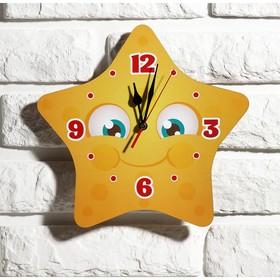 """Часы настенные детские """"Звездочка"""", 24 см  микс"""
