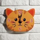 """Часы настенные детские """"Тигренок"""", 24 см"""