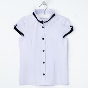 Блузка для девочки 2128, цвет белый, р-р 30 Ош