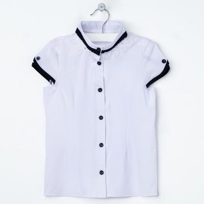 Блузка для девочки 2128, цвет белый, р-р 44