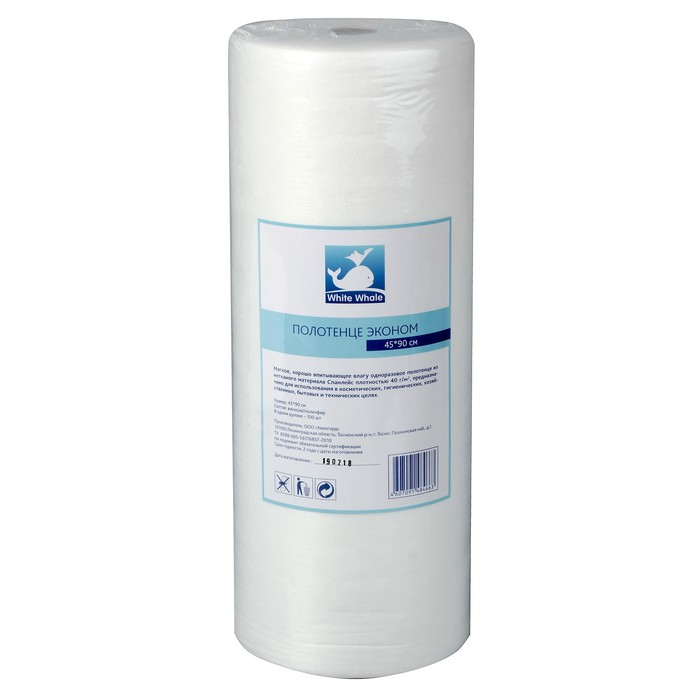 Полотенце эконом White Whale 45х90 спанлейс 40г/м2, 100 шт в рулоне