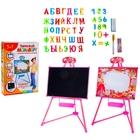 Мольберт двухсторонний с пеналом, магнитными буквами, цифрами и знаками, цвет розовый