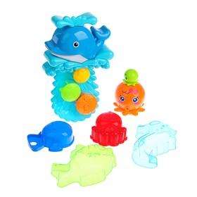 Игрушки для купания «Морские жители № 3», 8 предметов, на присоске