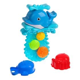 Игрушки для купания «Дельфинчик», 3 предмета, на присоске