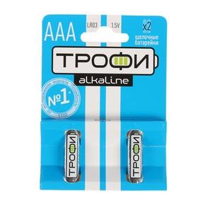"Батарейка алкалиновая ""Трофи"", AAA, LR03-2BL, 1.5В, блистер, 2 шт."