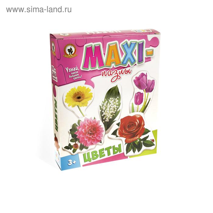 """Макси пазлы """"Цветы"""""""