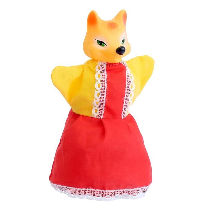 Кукла-перчатка «Лиса»