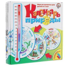 Игровой набор «Календарь природы» с магнитами