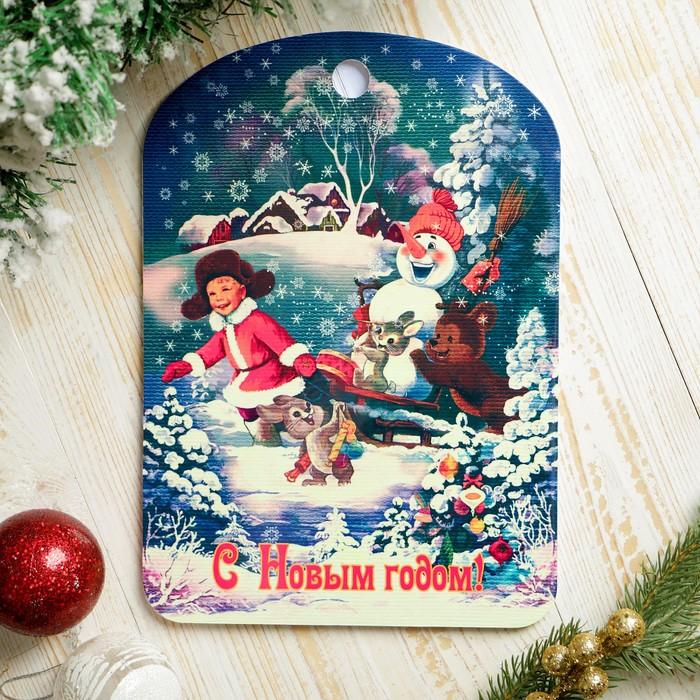 """Доска разделочная сувенирная """"С Новым годом. Дети и Снеговик"""", 27,5х19,5см"""