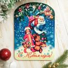 """Доска разделочная сувенирная """"С Новым годом. Дед Мороз, Снегурочка и мишка"""", 27,5х19,5см"""